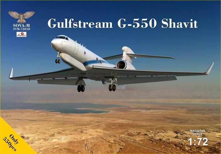 Gulfstream 8.png