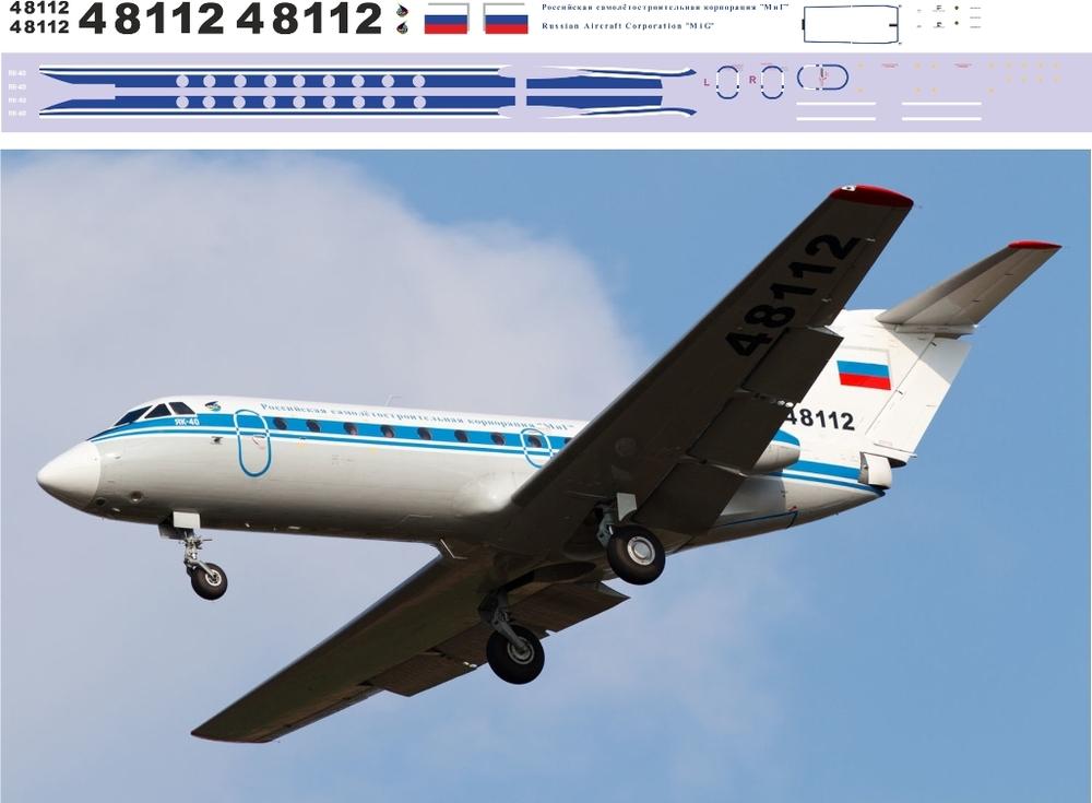 Як-40 (РСК МиГ) 1-144 ( только AWM).jpg