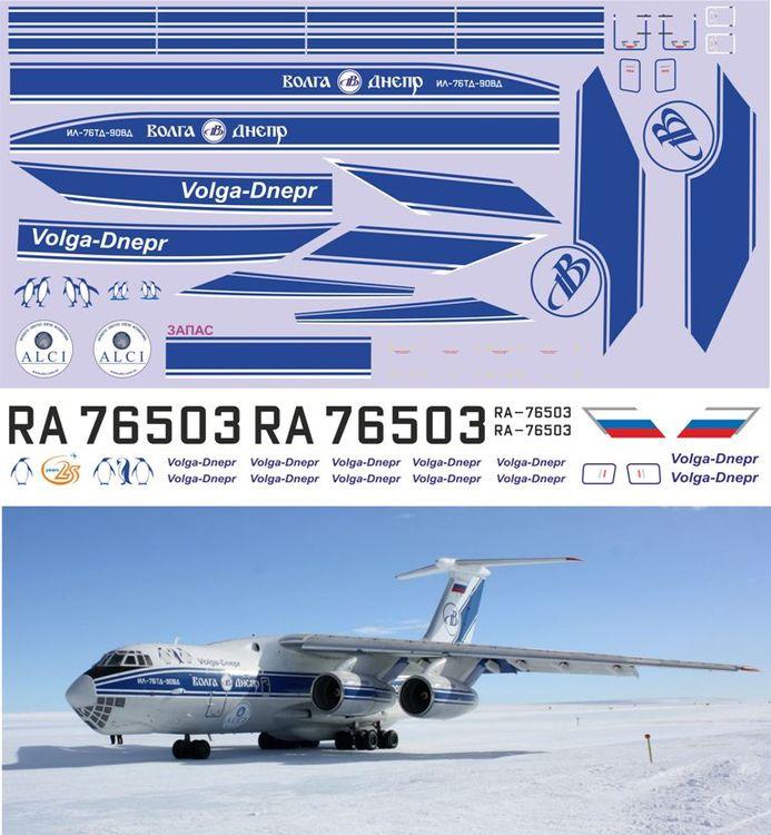 Ил-76 Волга-Днепр полярный 1-144.jpg