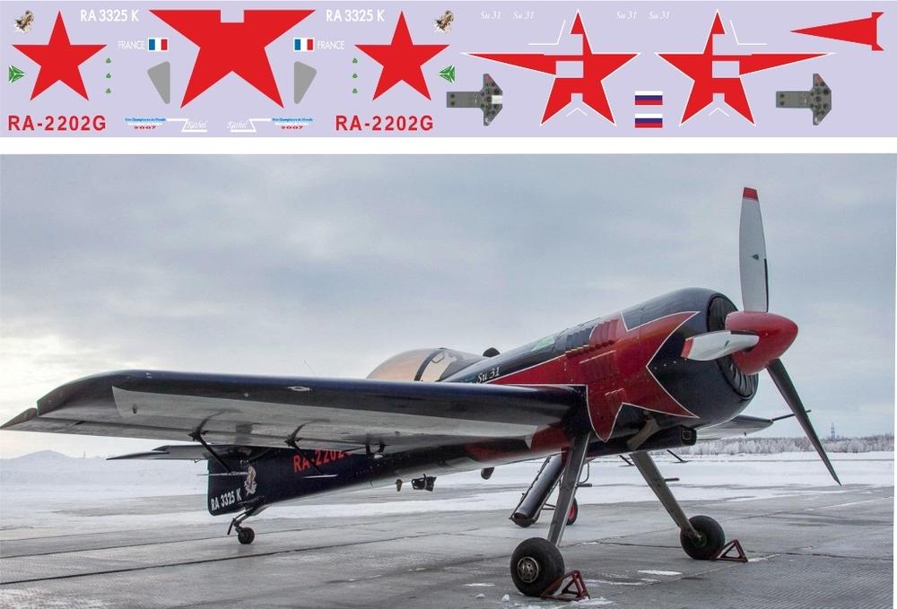 Су-31 1-48 Светлана Капанина.jpg