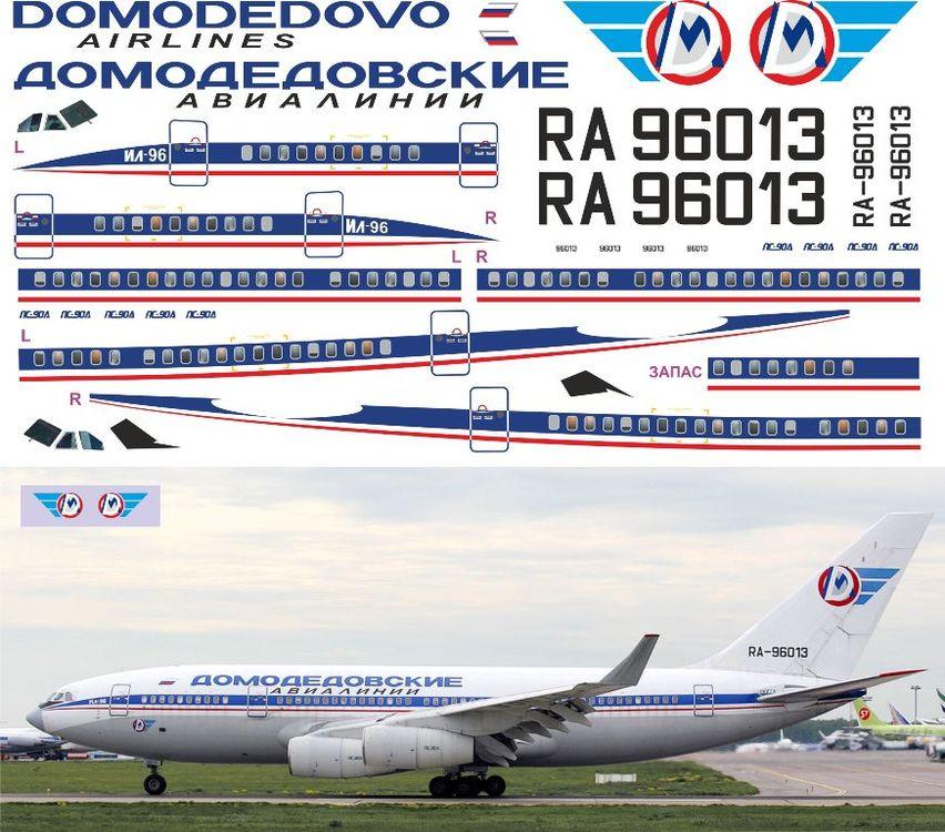 Ил-96 Домодедовские Авиалинии 1-144.jpg