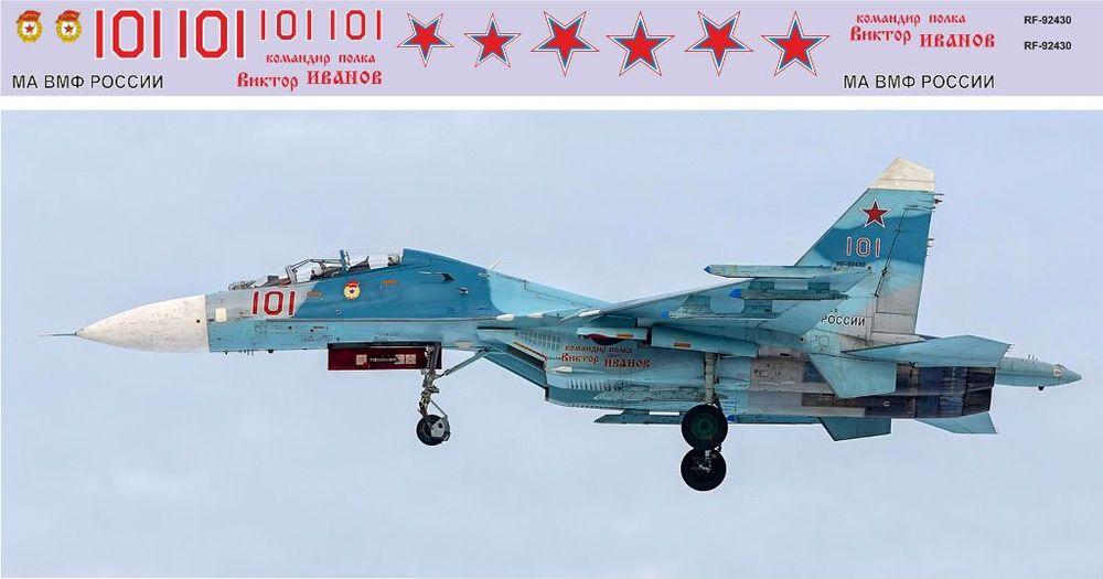 Су-27УБ  (Виктор ИВАНОВ) 1-72.jpg