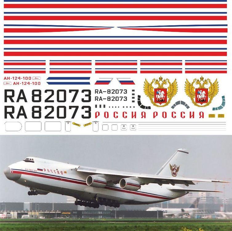 Ан-124 Россия (красный) 1-144.jpg