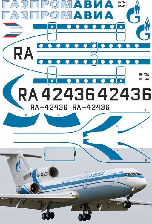 Як-42 ГАЗПРОМАВИА 1-72.jpg