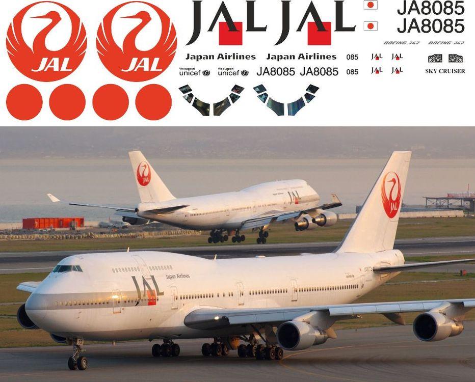 747 JAL new 1-144.jpg