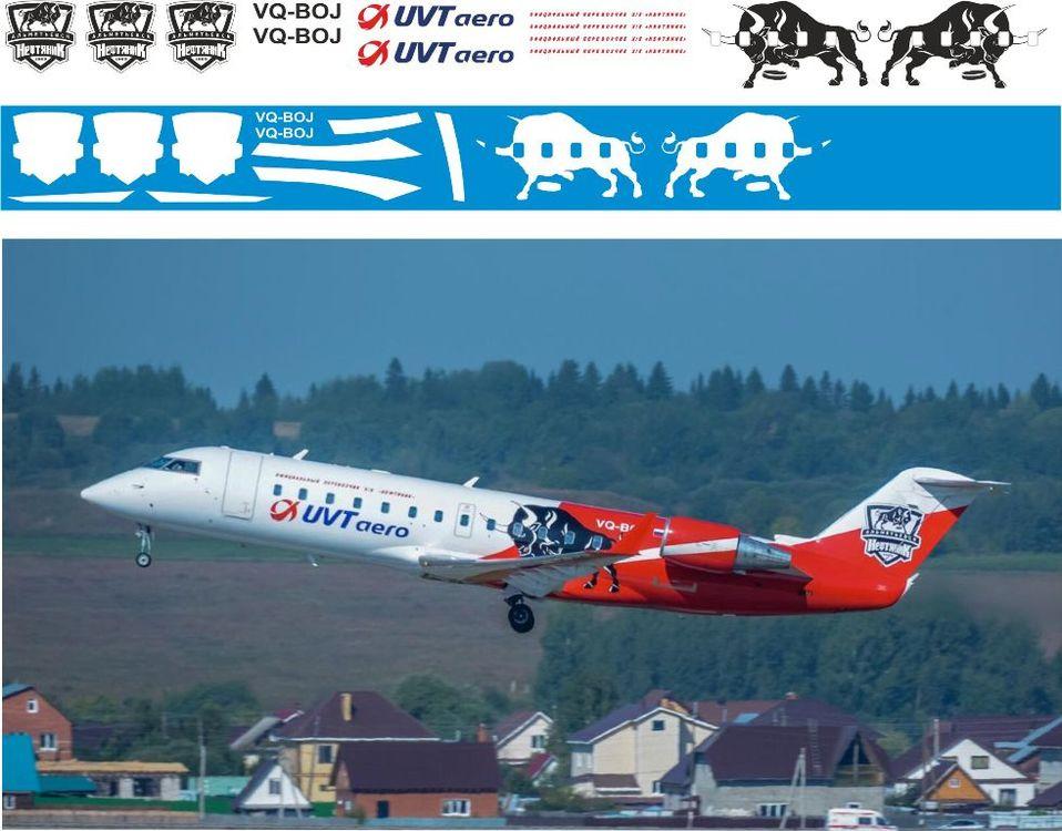CRJ-200 UVT aero 1-144.jpg