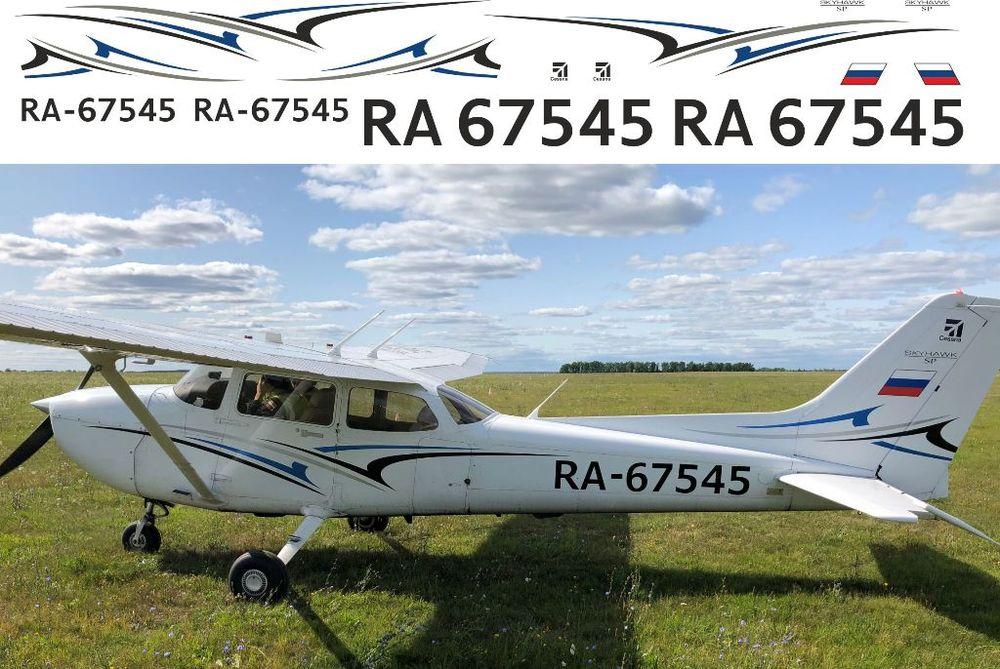 Cessna-172  1-48.jpg