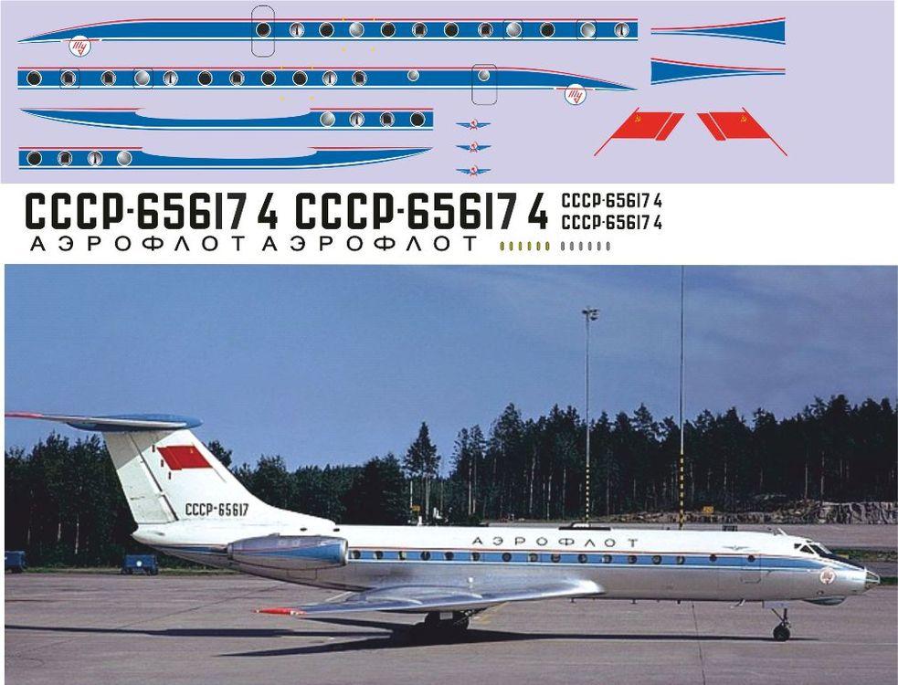 Ту-134 ранний  65614 - 7  1-144.jpg