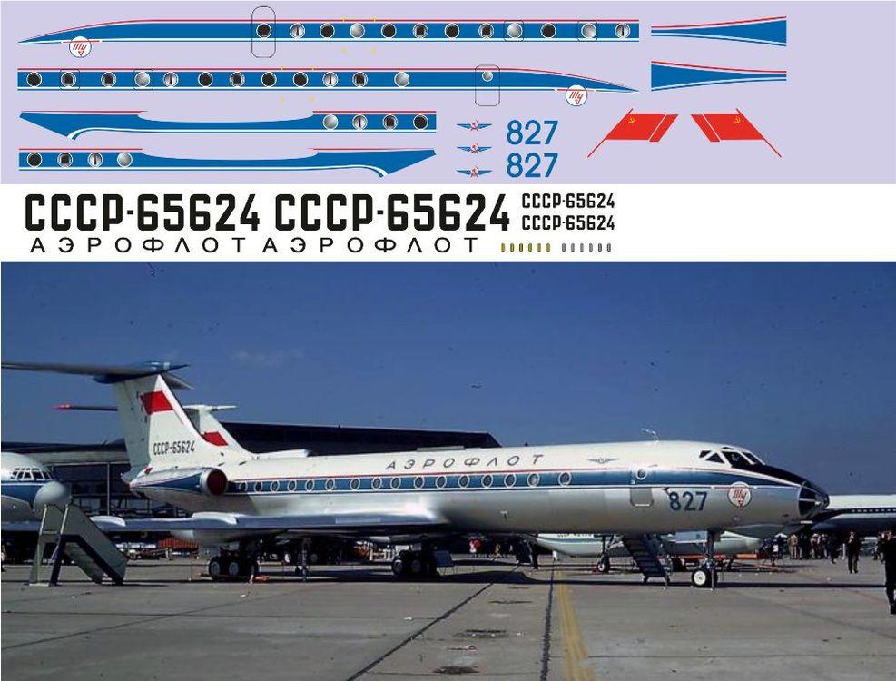 Ту-134 ранний 1-144.jpg