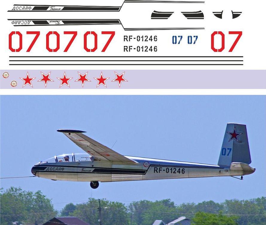 L-13 Blanik (07 красный) 1-48.jpg