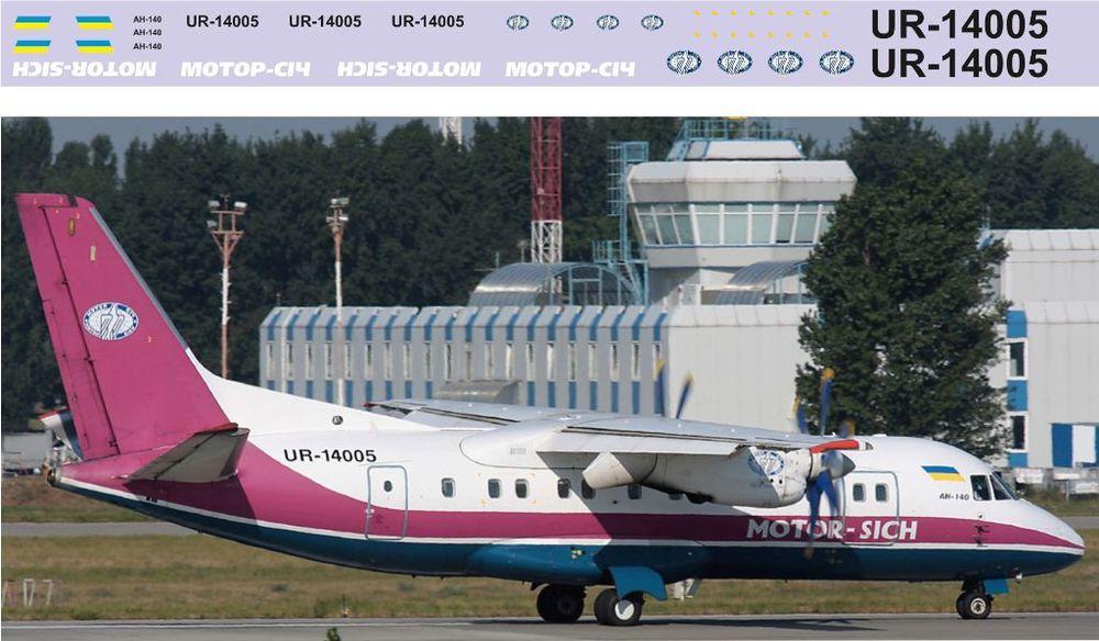 Ан-140 Мотор Сiч 1-144 .jpg