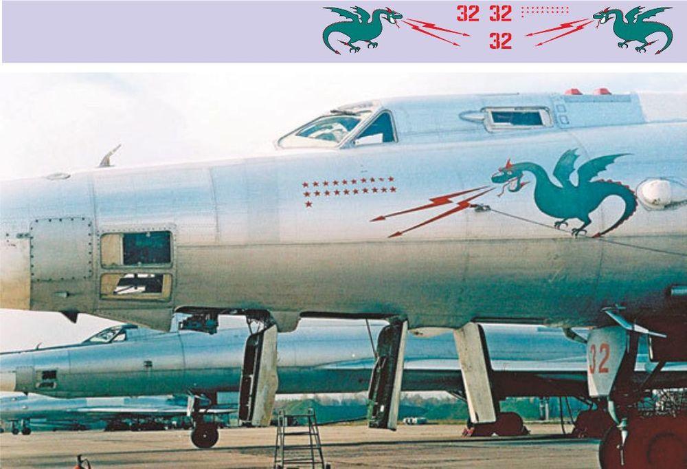 Ту-22 с драконом 1-72.jpg