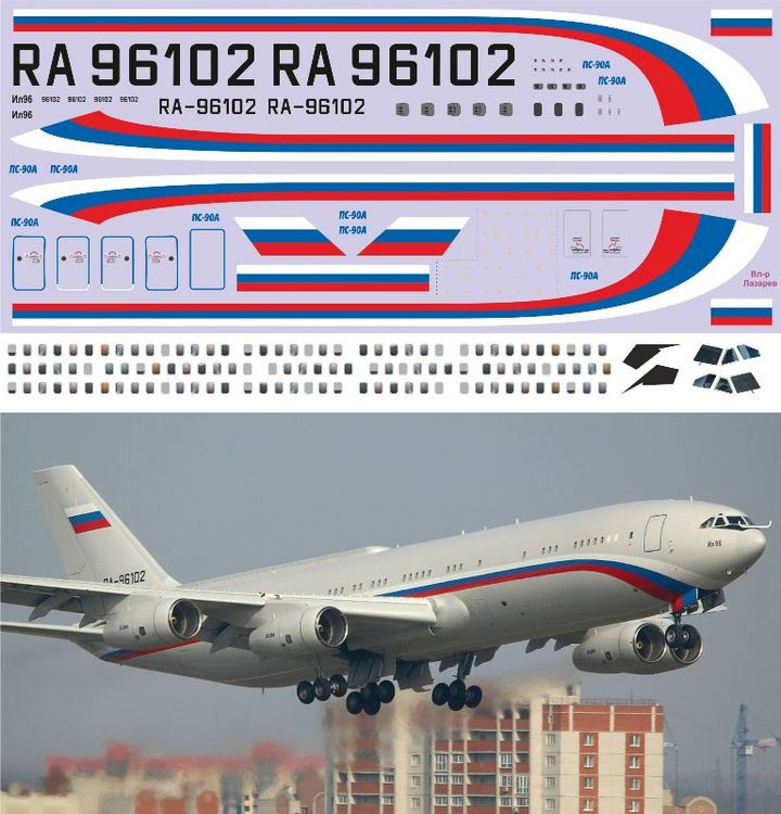 Ил-96-400  (96102) 1-144.jpg