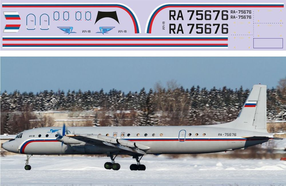 Ил-18  223 ЛО 1-144.jpg