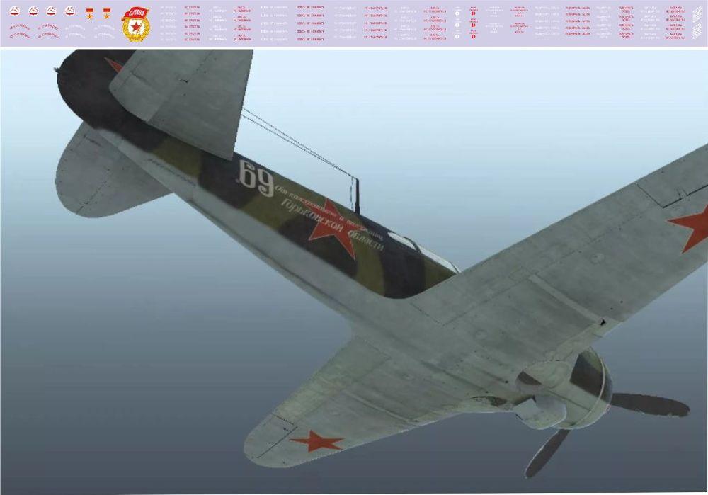 Техничка Ла-5 (Ла-5ФН)   1-48.jpg