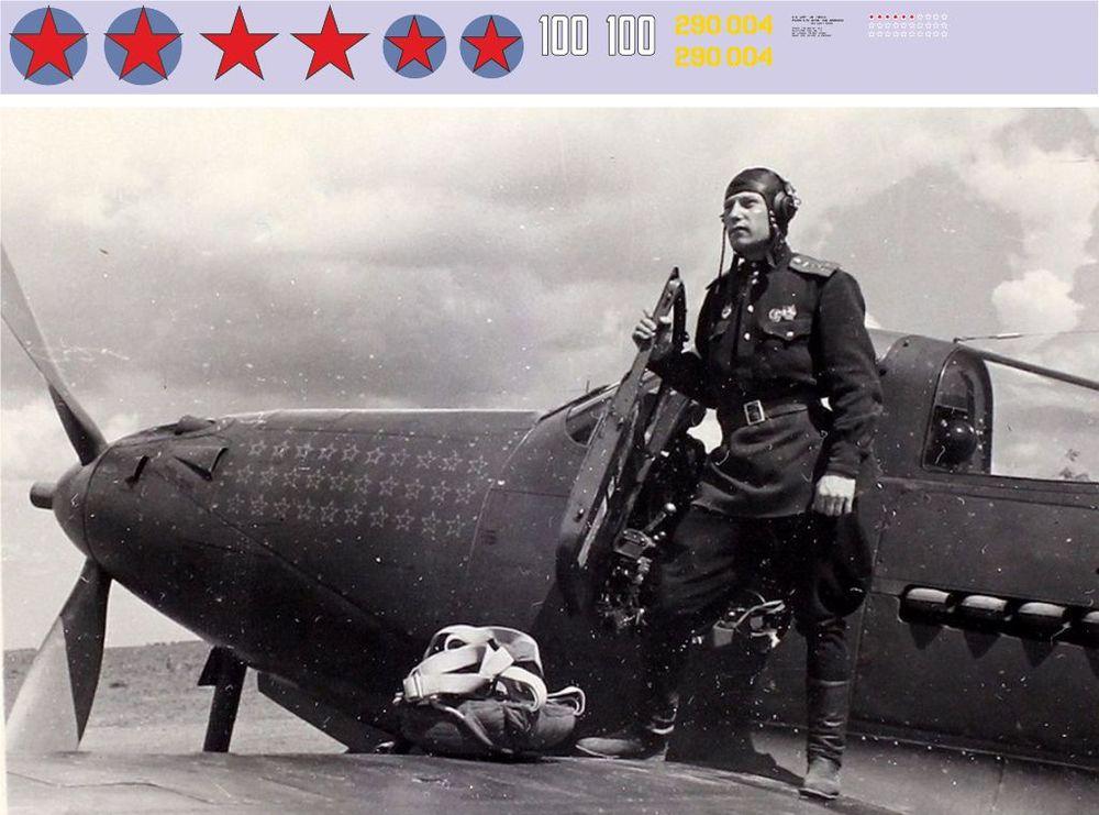 P-39  Airacobra 1-72 (100).jpg