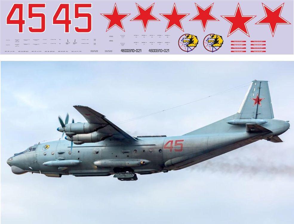 Ан-12 ППС (45 красн) 1-72.jpg