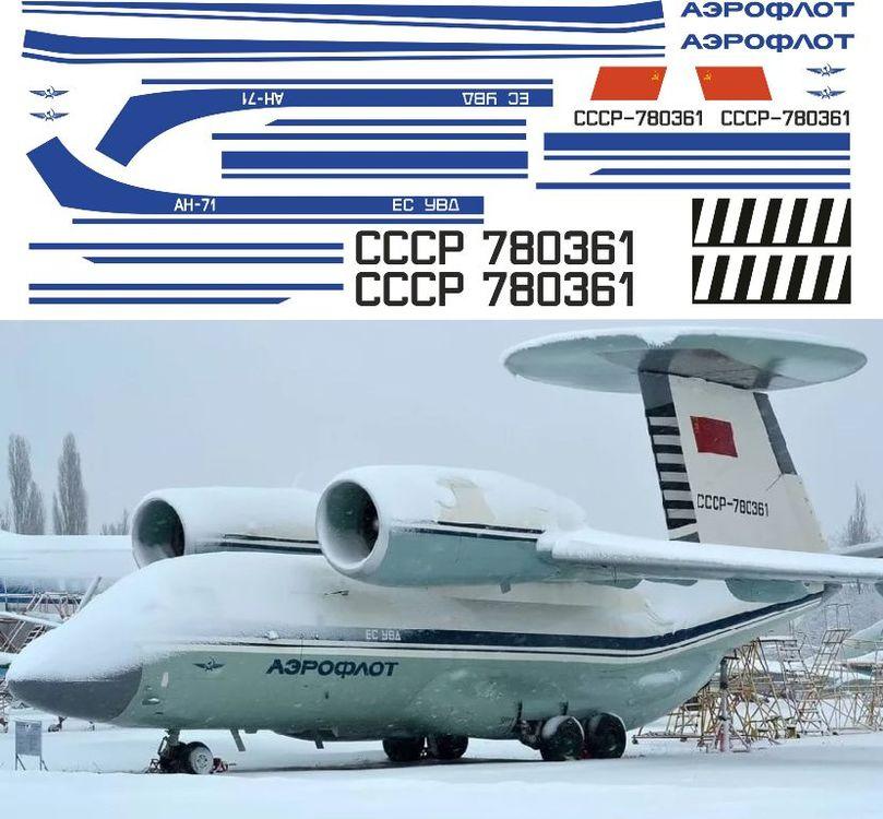 Ан-71   1-72.jpg