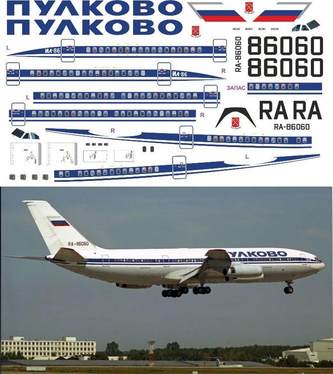 Ил-86 ПУЛКОВО 1-144.jpg