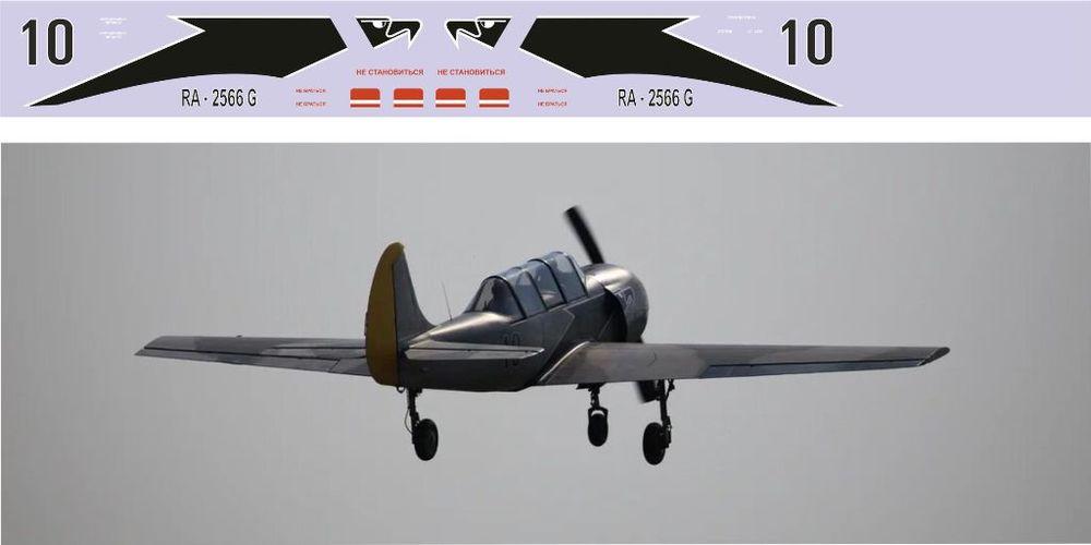 Як-52 (20 черн) 1-48.jpg