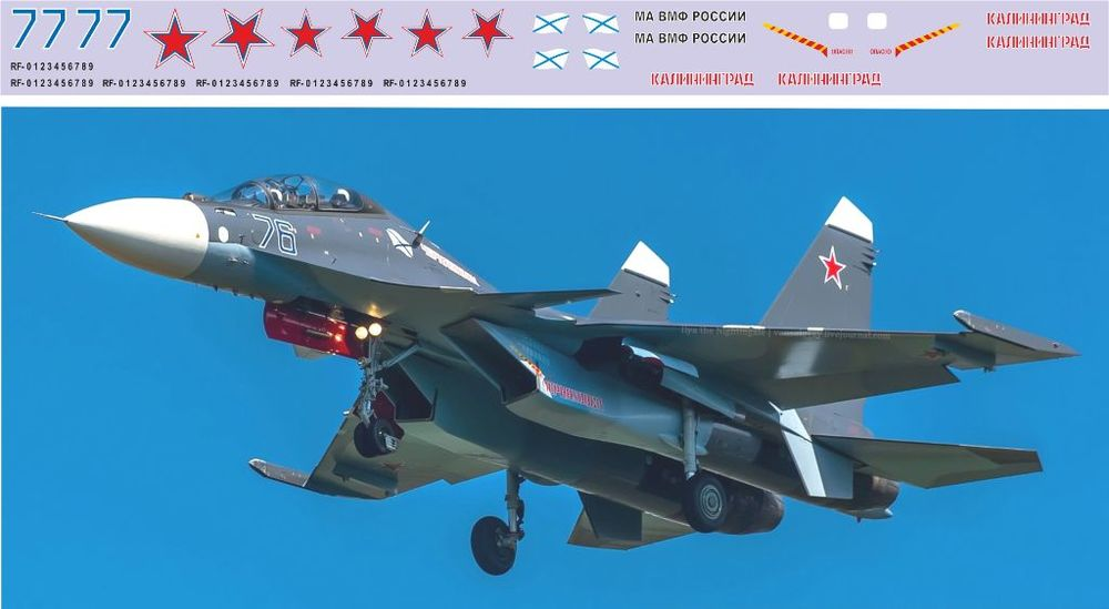 Су-30 Калининград (77) 1-72.jpg