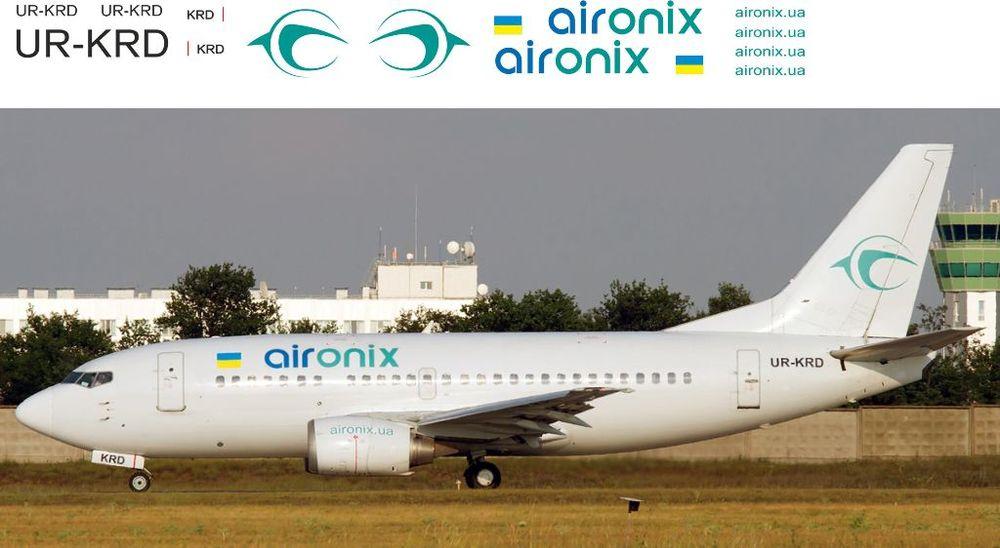 737-5Q8 AIRONIX 1-144.jpg
