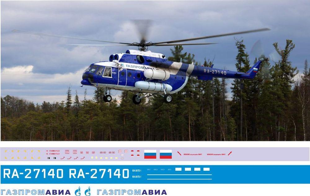 Ми-8 ГАЗПРОМАВИА 1-72.jpg