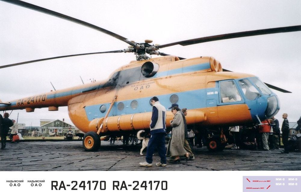Ми-8 Надымский ОАО  1-72.jpg