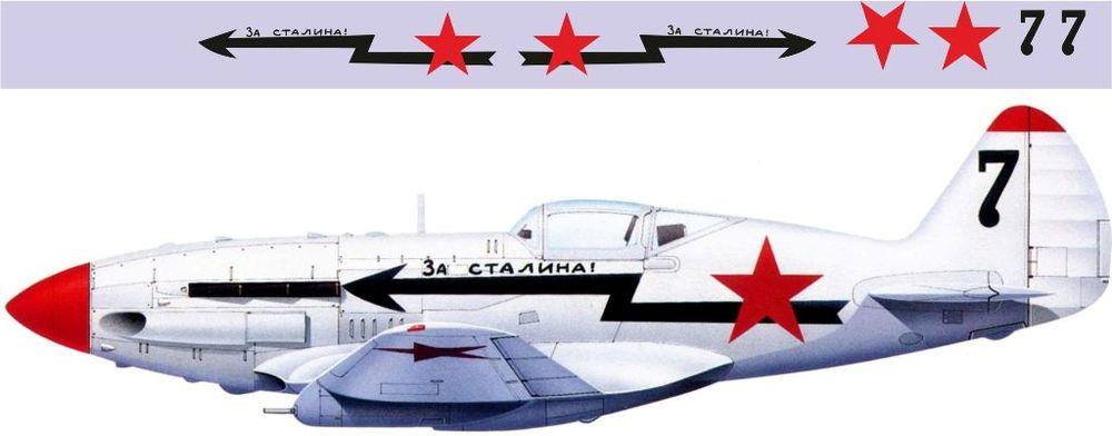 МиГ-3  1-72.jpg