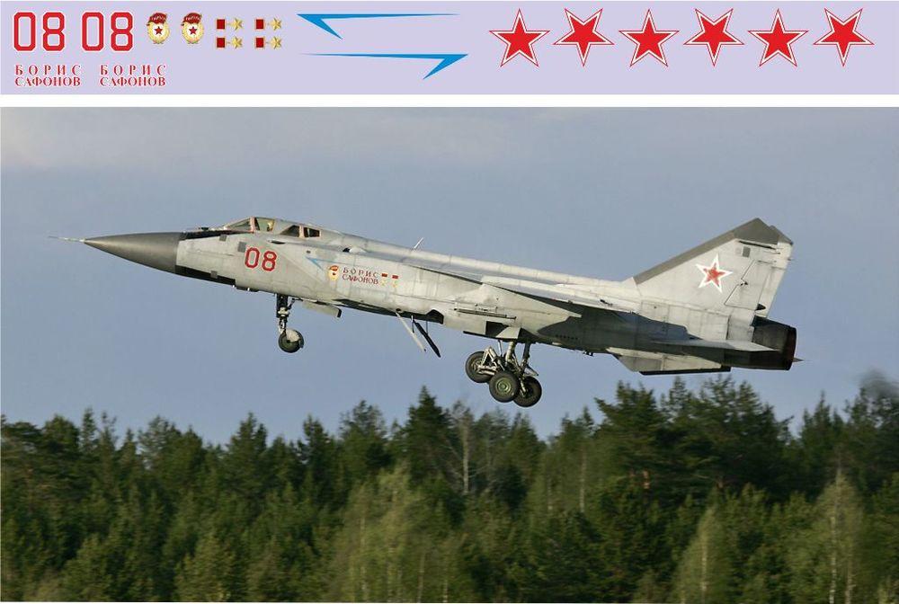 МиГ-31  1-72.jpg