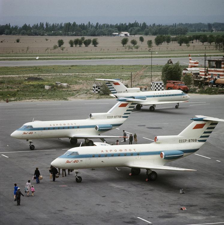RIAN_archive_498005_Osh_Airport.thumb.jpg.0c7220d2dc452c989ef47202cf1f2ef1.jpg