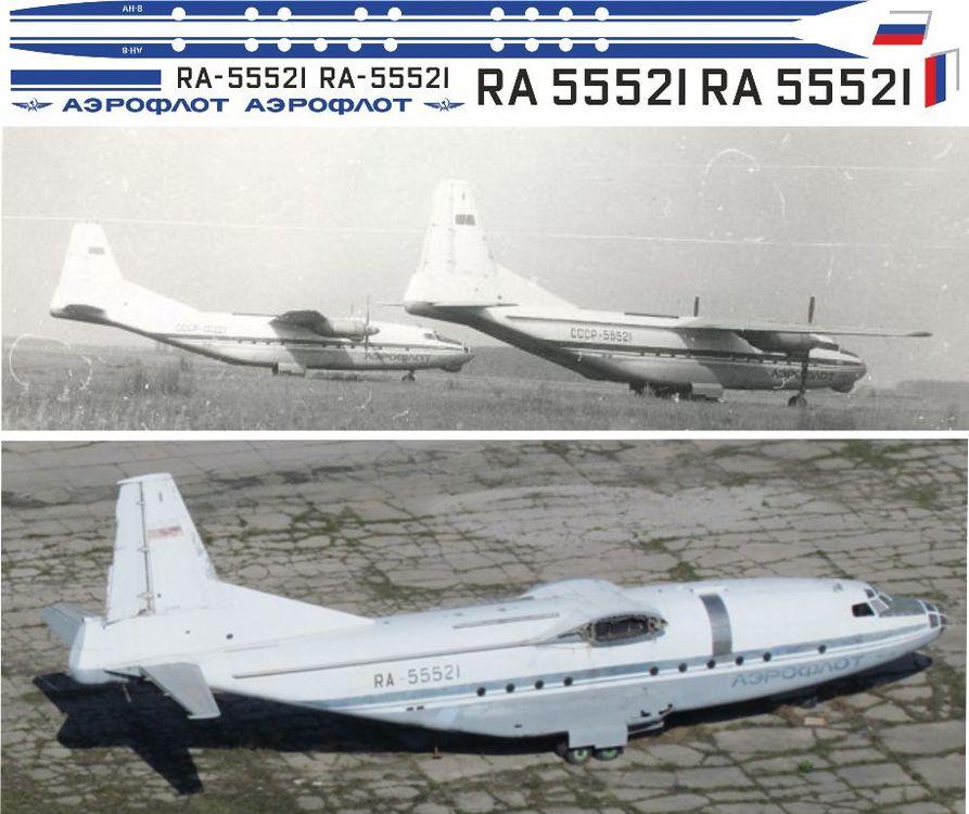 Ан-8 1-144 ..jpg