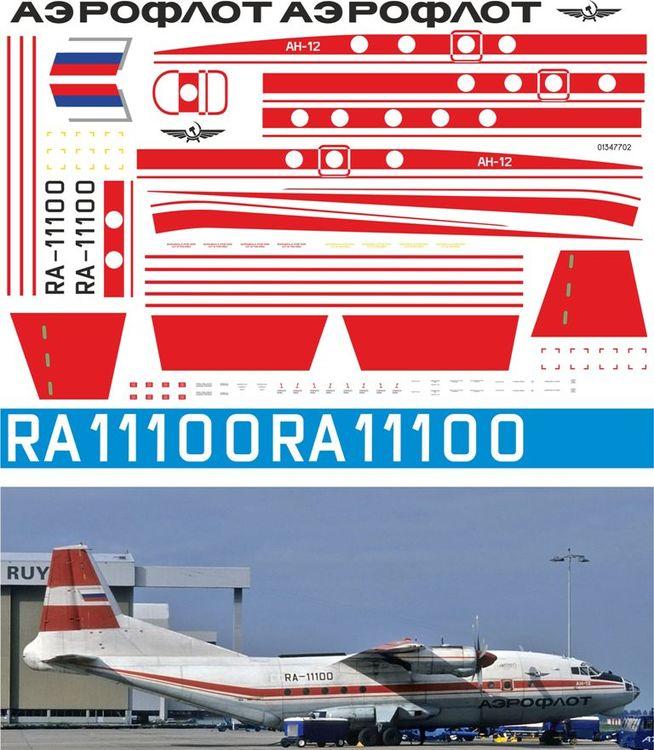 Ан-12  11100 Норильский..jpg