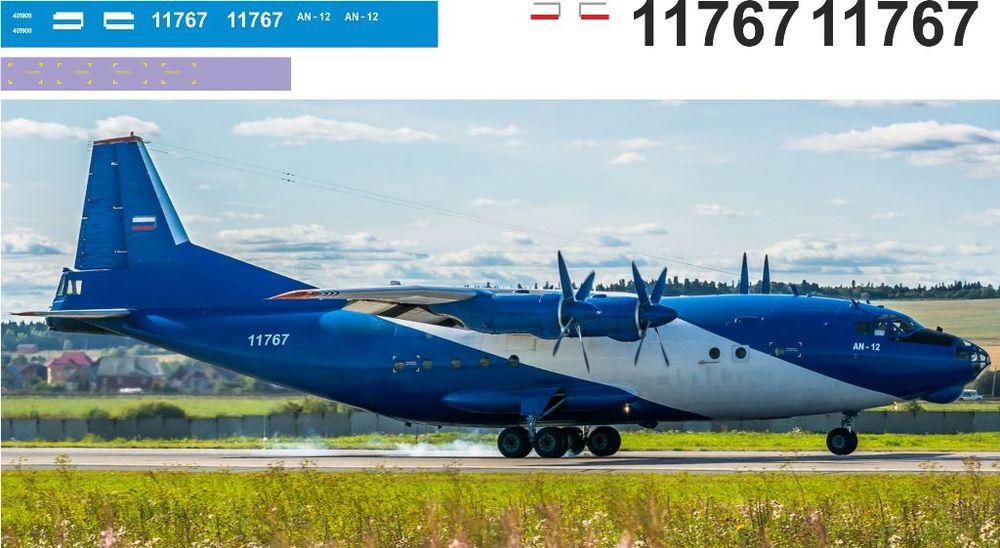 Ан-12  11767 1-144 и 1-72 Норильский..jpg