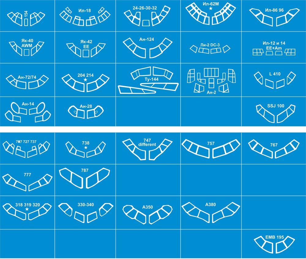 Рисунок переборок лобовых стекол 1-144.jpg