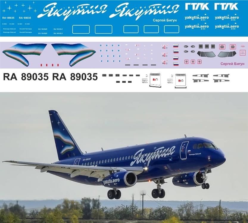 SSJ 100 Якутия синий 1-144.jpg
