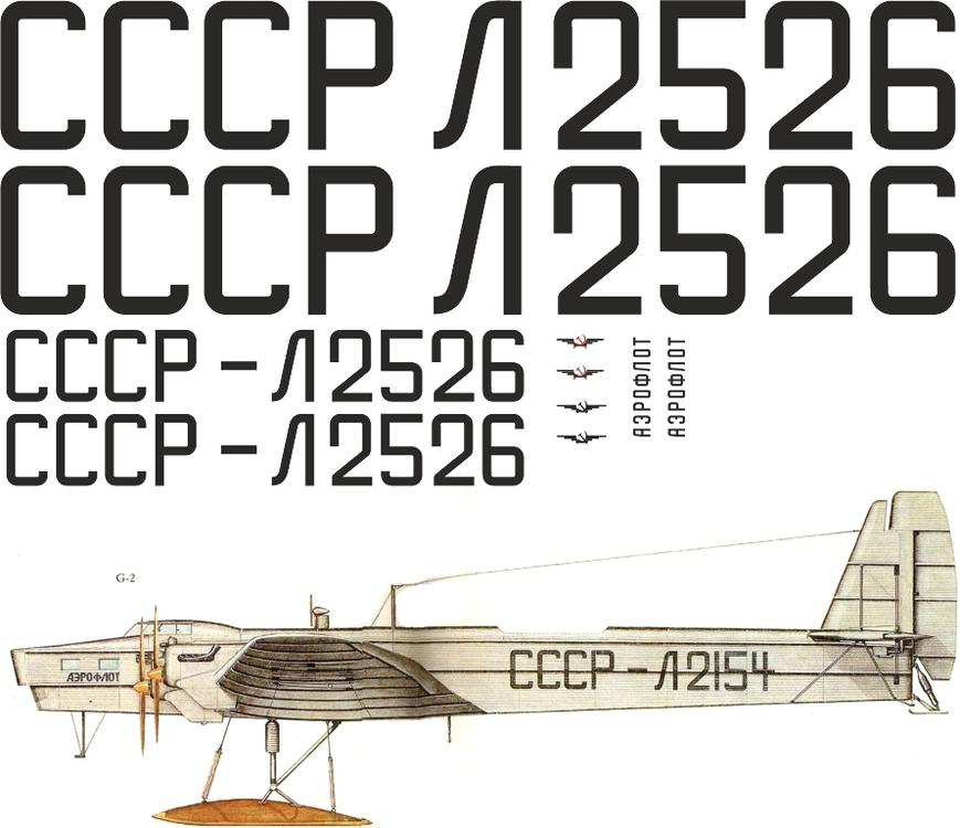 Г-2 (ТБ-3 ГВФ) 1-72.jpg