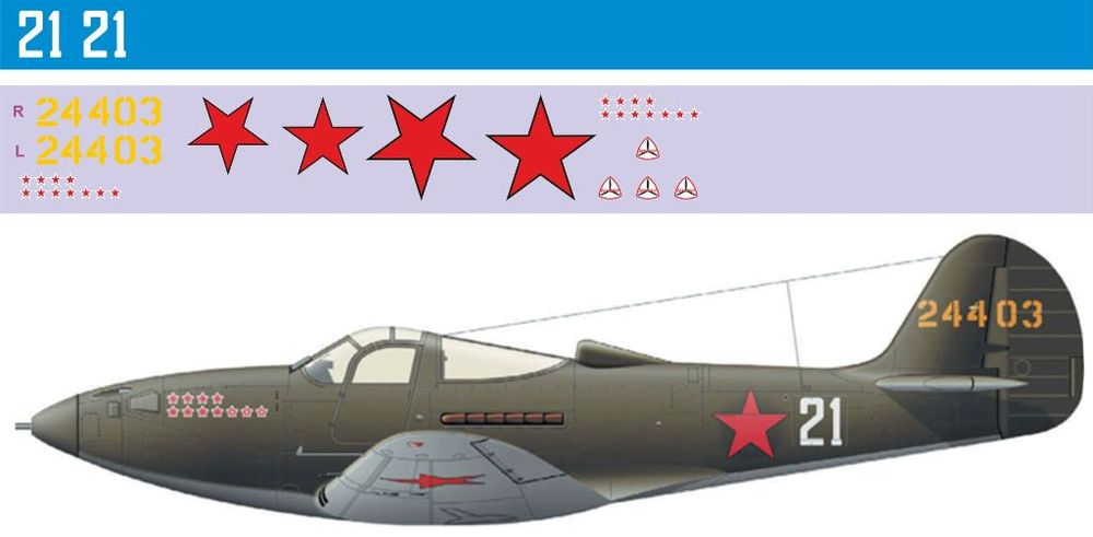 P-39Q  1-48.jpg