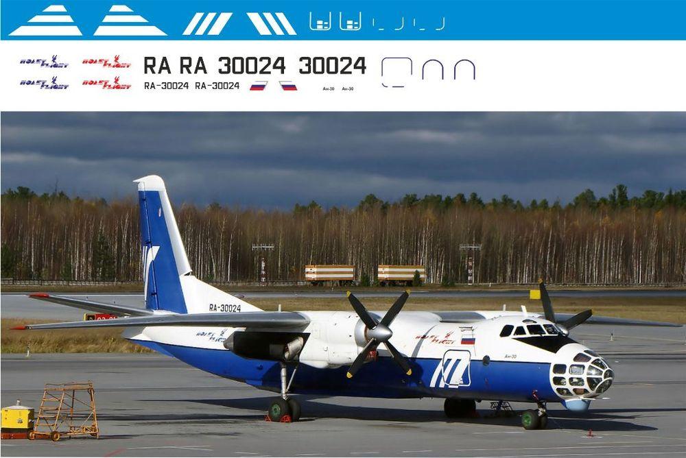 Ан-30 ПОЛЕТ 1-144.jpg