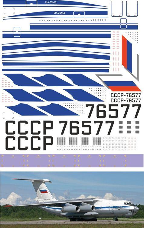 Ил-76мд 1-72.jpg