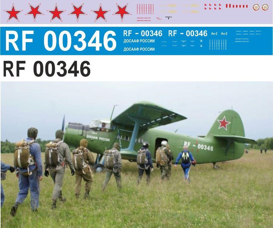 Ан-2 ДОСААФ 1-72 (346).jpg