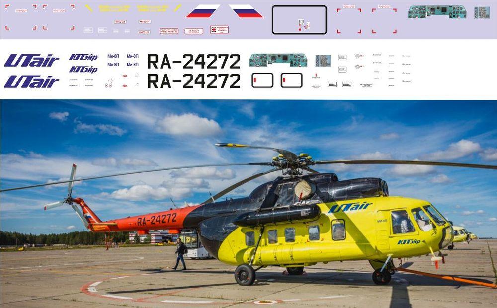 Ми-8П ЮТЭЙР 1-72.jpg