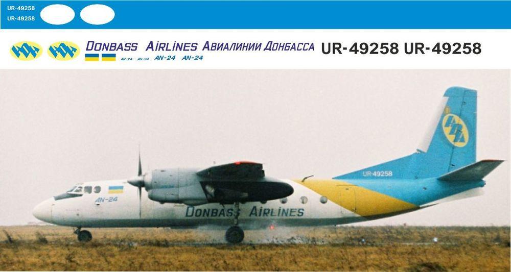Ан-24 Donbass Airlines 1-144.jpg