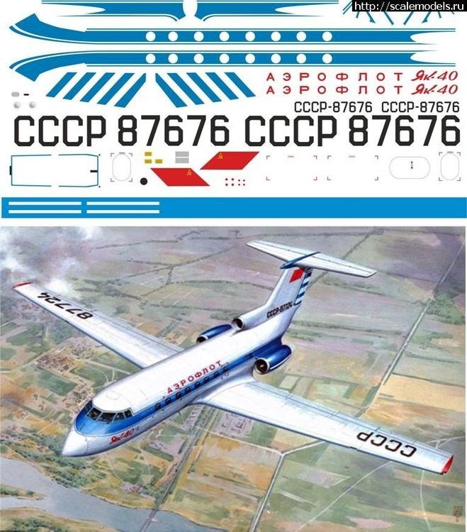 1583516428_k-40-ajeroflot-rannijj-1-72.jpg