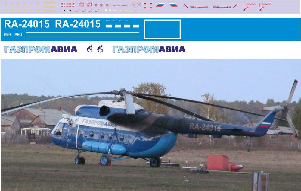 Ми-8 ГАЗПРОМНЕФТЬ 1-72.jpg