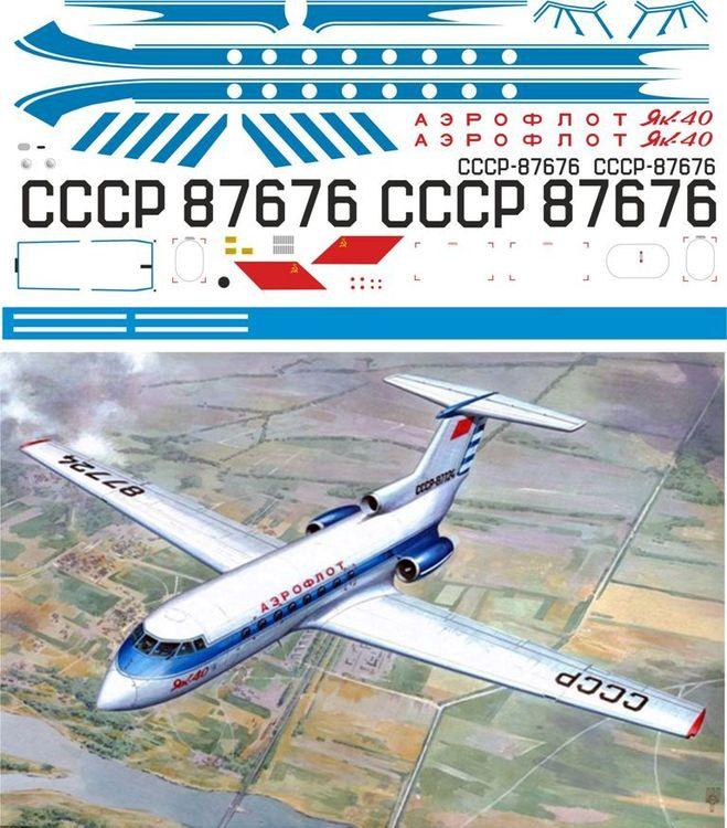 Як-40 аэрофлот ранний 1-72.jpg
