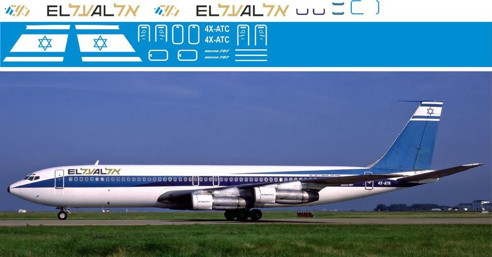 707 El-Al  1-144.jpg