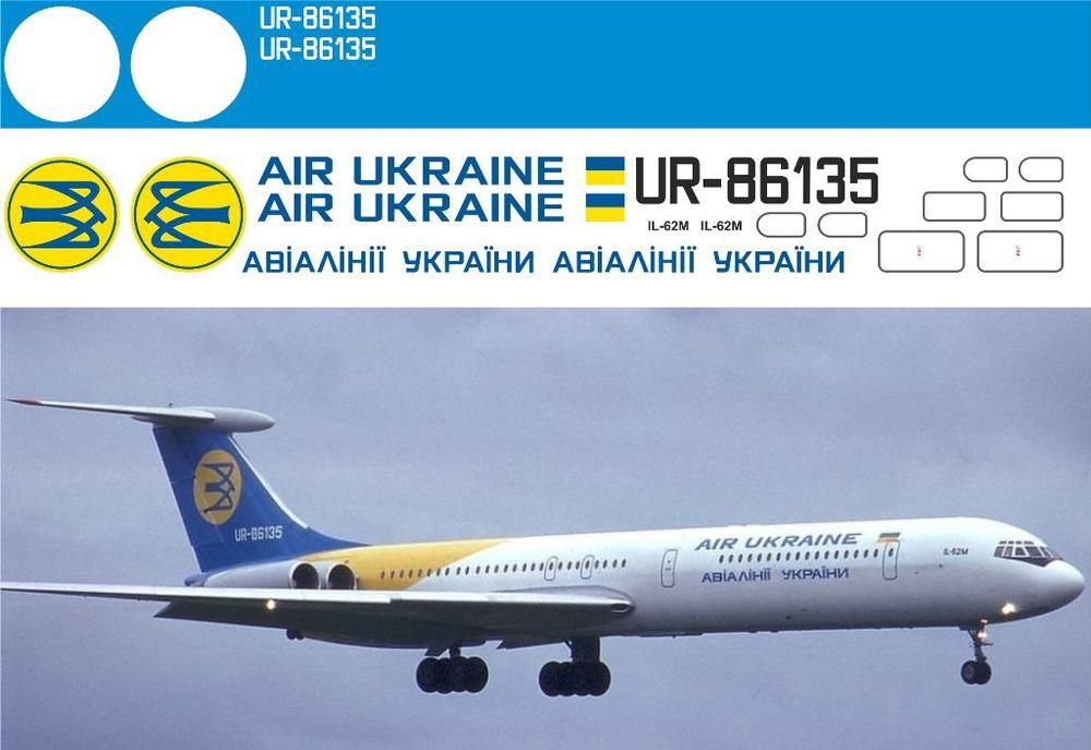 Ил-62М - Украинские Авиалинии 1-144.jpg