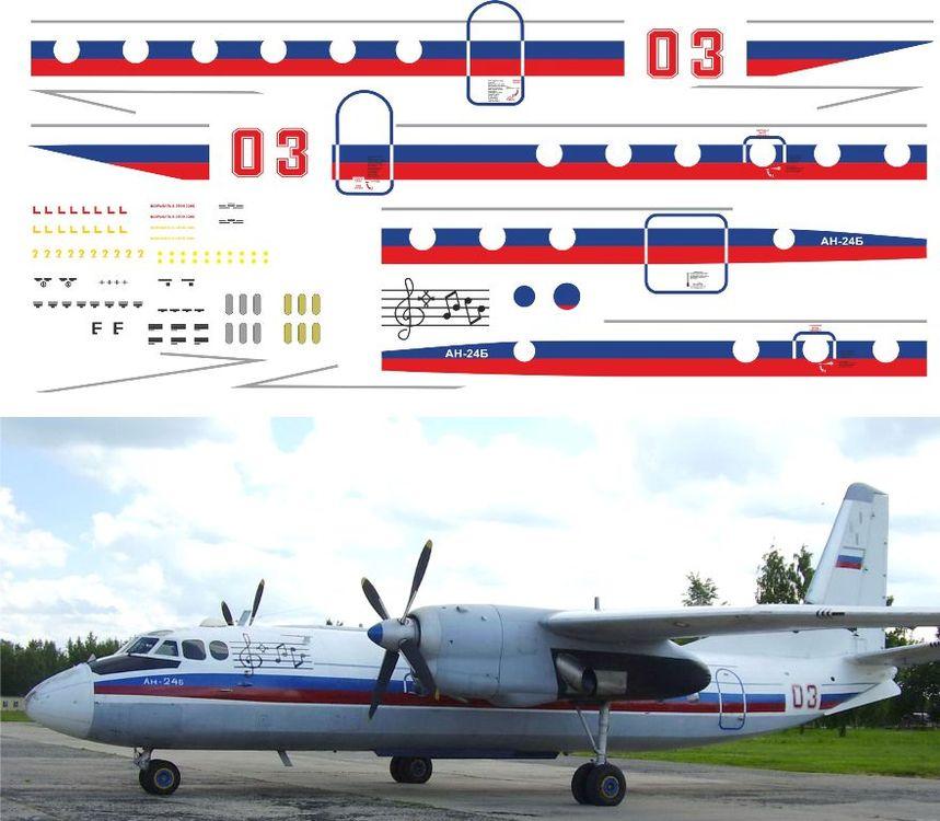 Ан-24Б Ноты (03красн.) 1-72.jpg