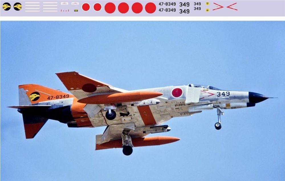 F-4TJ  Phantom 1-144.jpg
